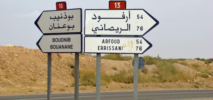 marrocos destinos itinerarios roteiros