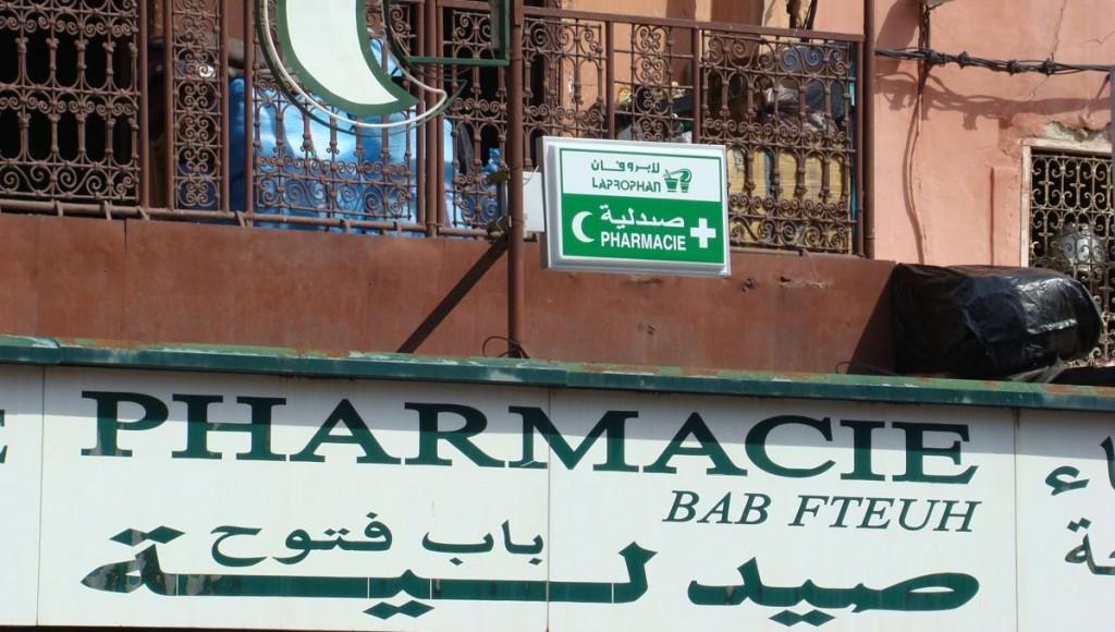 marrocos informação