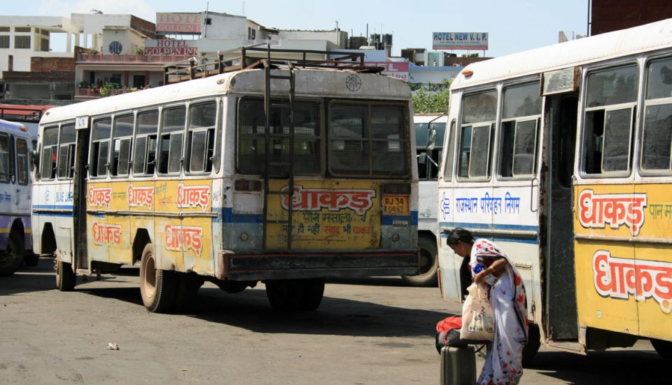 india como chegar