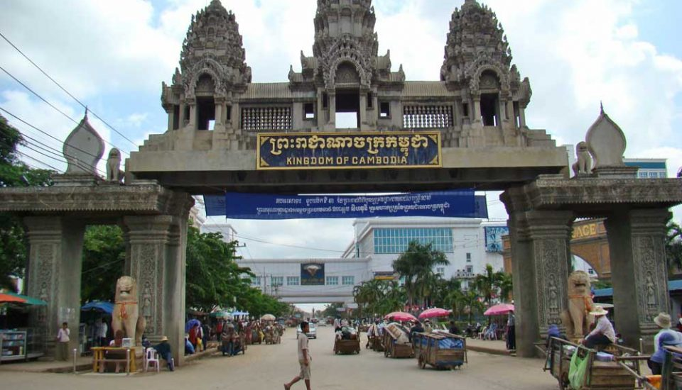 Fronteira Camboja