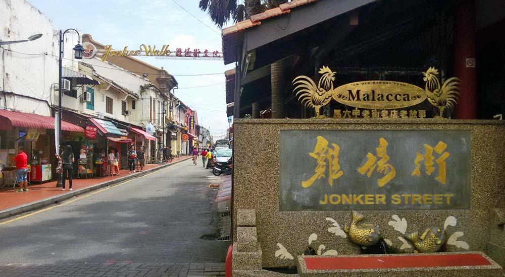 Jonker Street, Malaca