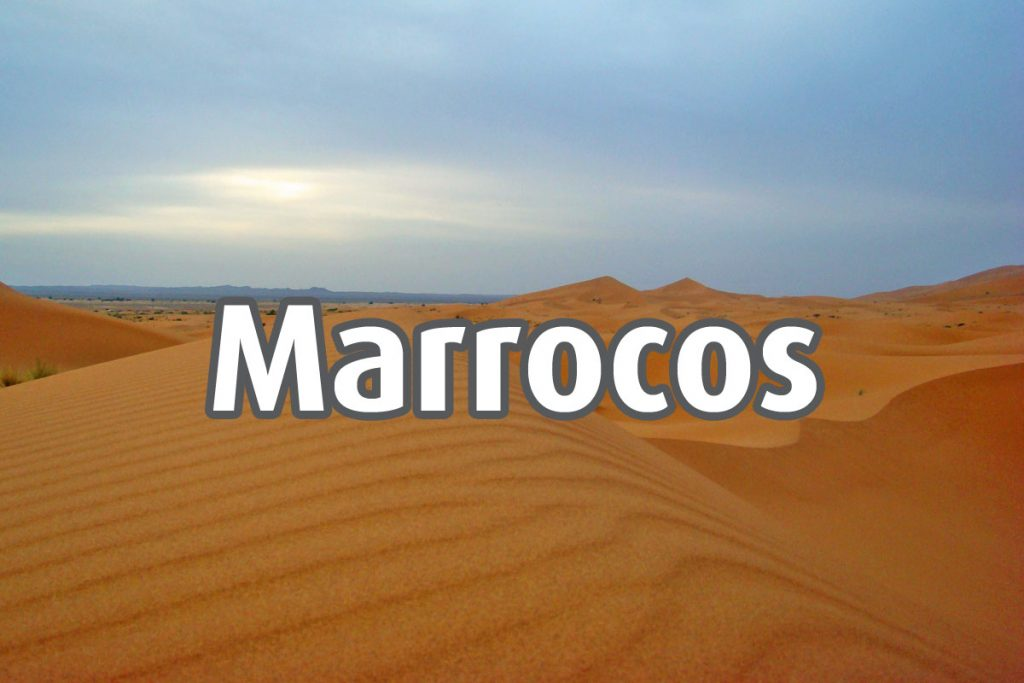 Marrocos, Blog de viagens